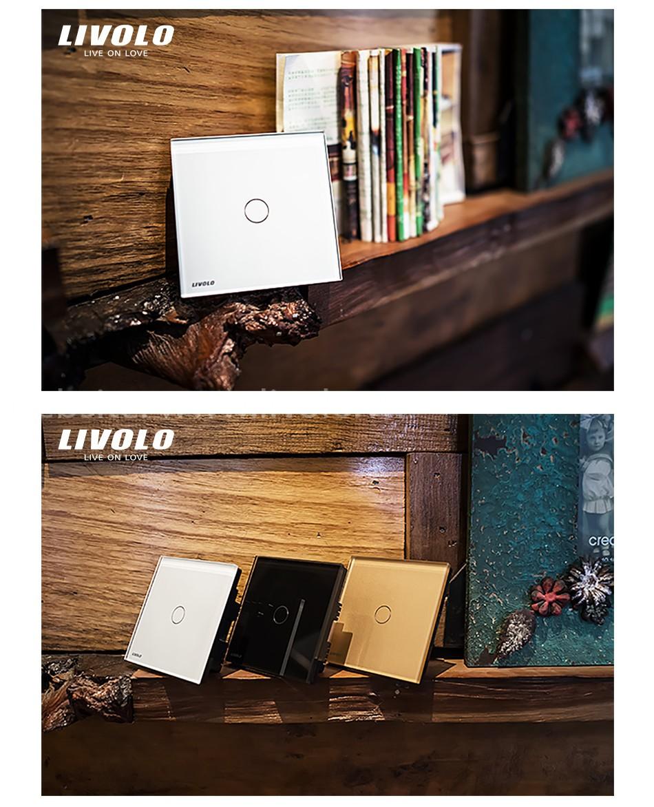ứng dụng Livolo 1